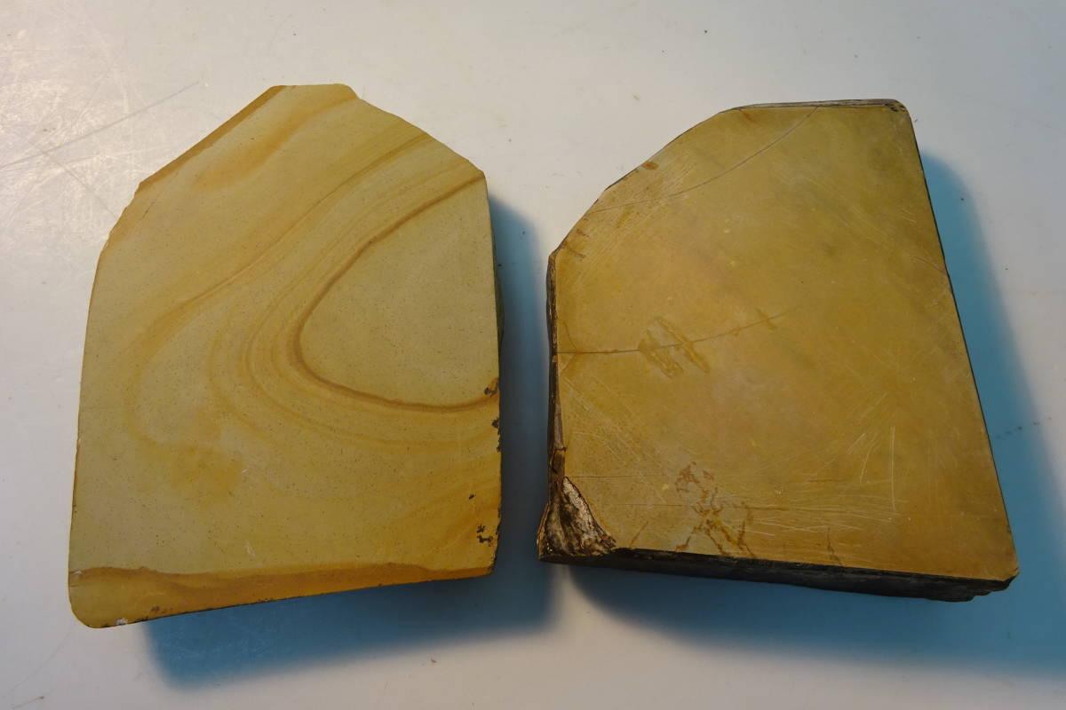 天然砥石 掘り出しあるかも・・・ お楽しみ 京都 正本山 年代物 2個 其の五