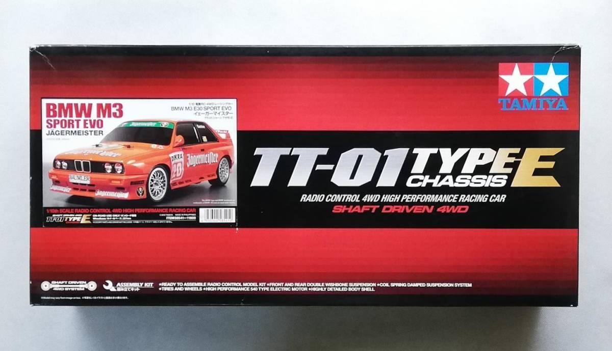 絶版 新品 ★ タミヤ ★ 1/10 BMW M3 E30 SPORT EVO イェーガーマイスター TT-01E 電動RCカー オンロードカー RCキット 田宮 TAMIYA