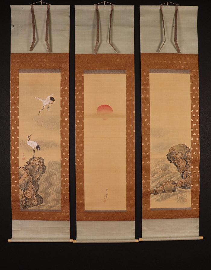 【模写】【一灯】t5559〈円山応挙〉三幅対 旭日鶴亀図 江戸時代 円山派の祖