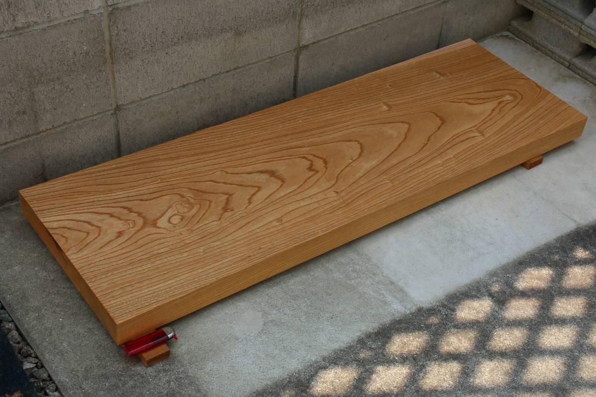 売り切り ケヤキ けやき 欅 彫刻材 テーブル 棚板 机 式台 長さ104.4cm 幅33.9cm 厚み4.6cm