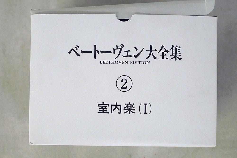 BEETHOVEN/ベートーヴェン大全集2室内楽(1)/POLYGRAM