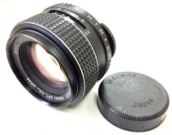 1円~SMC TAKUMAR 1:1.4/50 単焦点レンズ 中古動作品