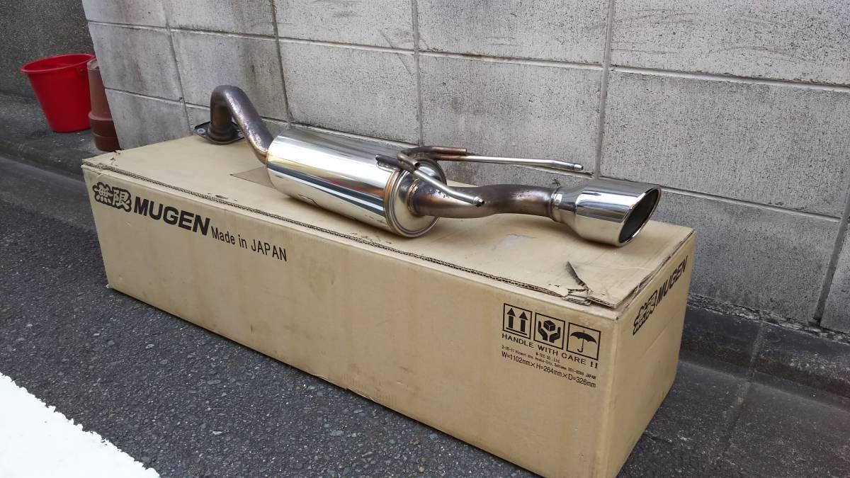 マフラー◆FIT GP1◆無限 スポーツサイレンサー