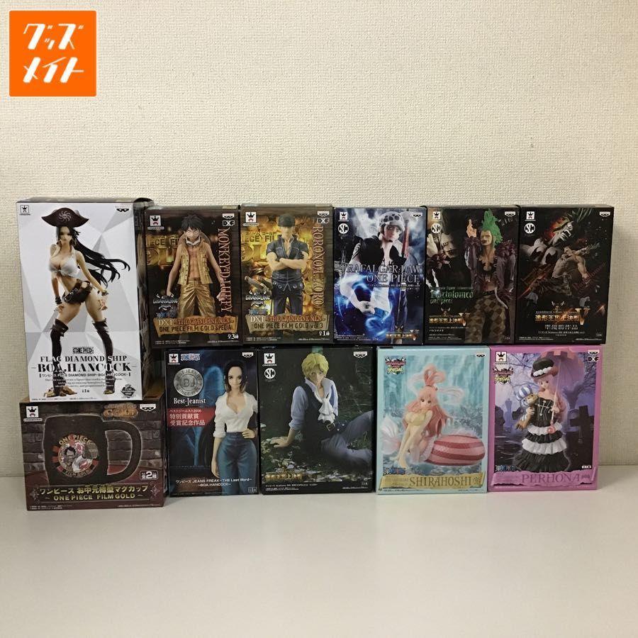 【開封】 ONE PIECE ワンピース フィギュア まとめ売り ボアハンコック、しらほし、ルフィ、ゾロ、ロラファルガー、サボ 他