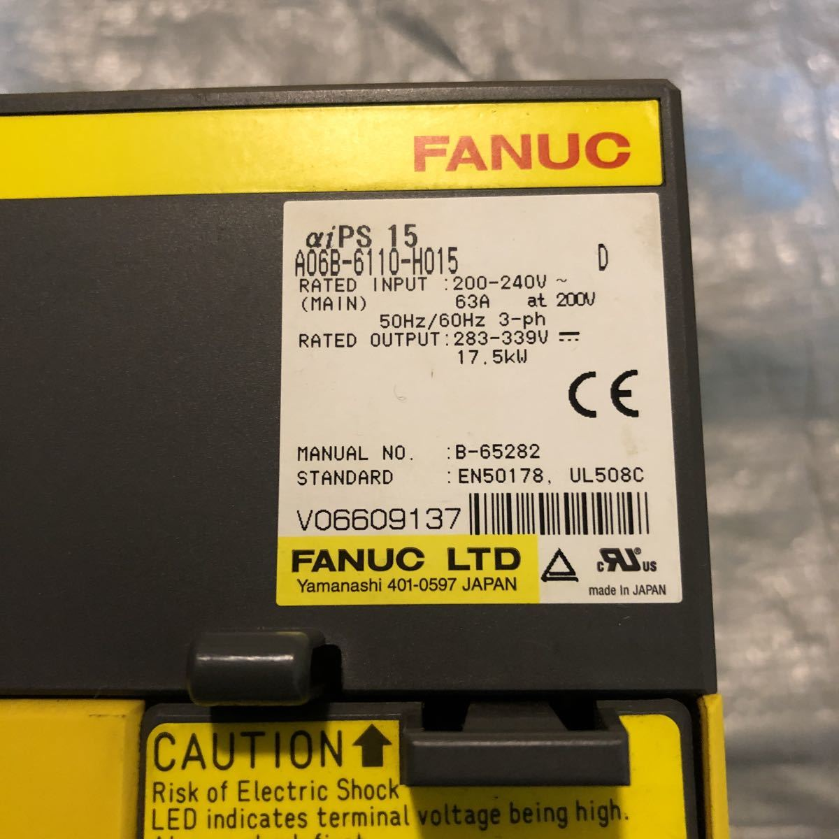 FANUC  パワーサプライモジュール A06B-6110-H015  αiPS15