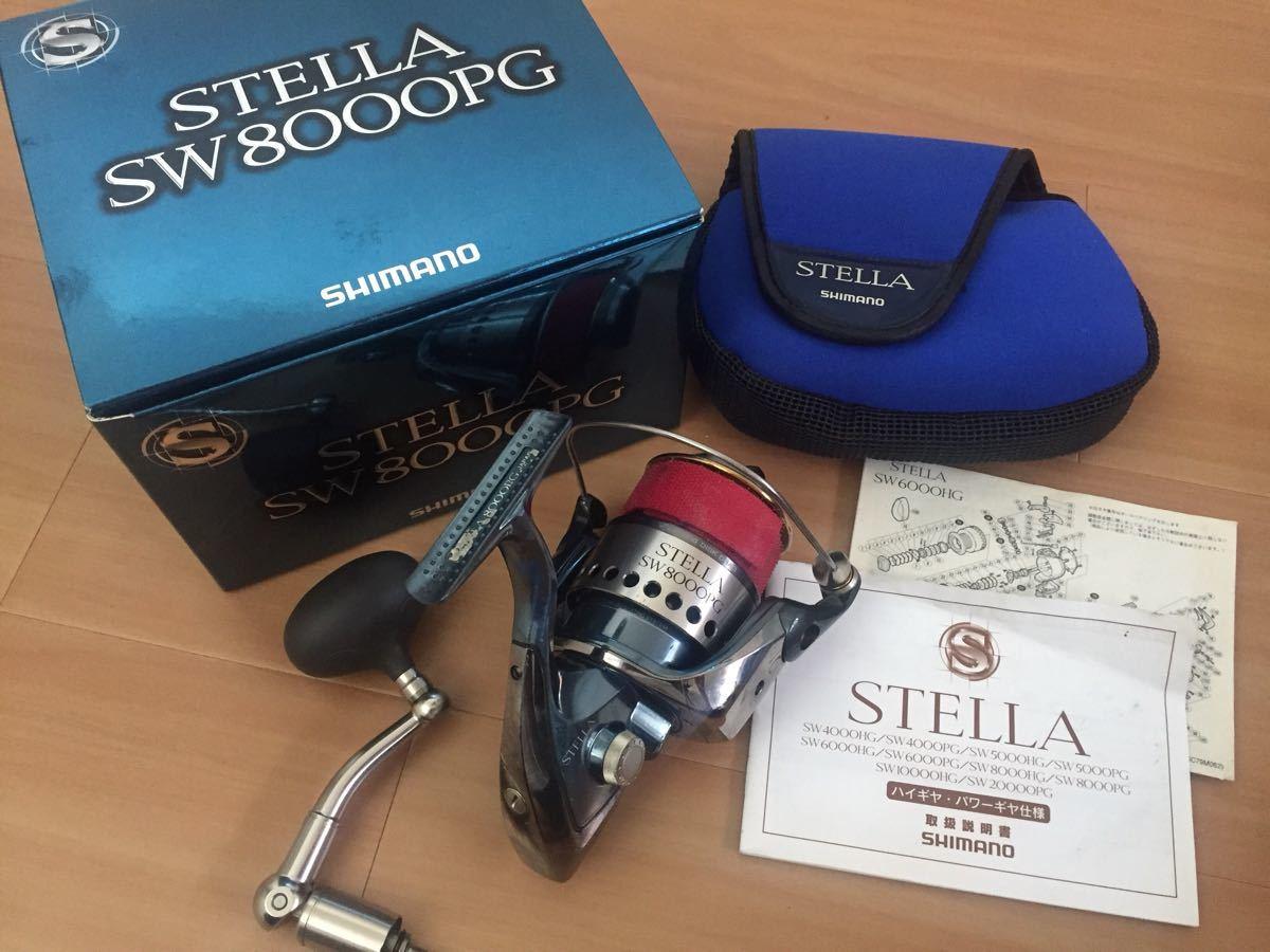 シマノ 01 STELLA SW8000PG
