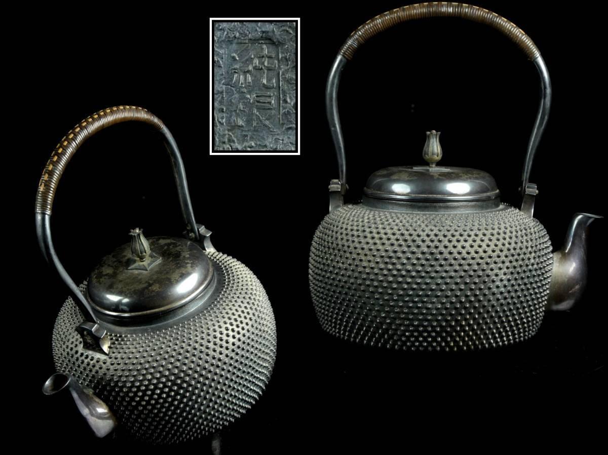 ◆櫟◆3 古美術品 純銀製 特大1119g 霰銀瓶 細密細工 煎茶道具 唐物骨董 [P116]OWg/8TB/(100)