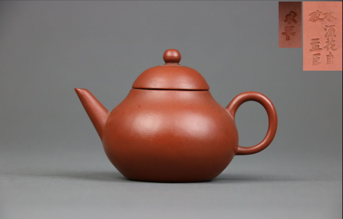 【KEI】古い中国朱泥「水流花自放孟臣 水平」急須 在銘(煎茶道具)I73
