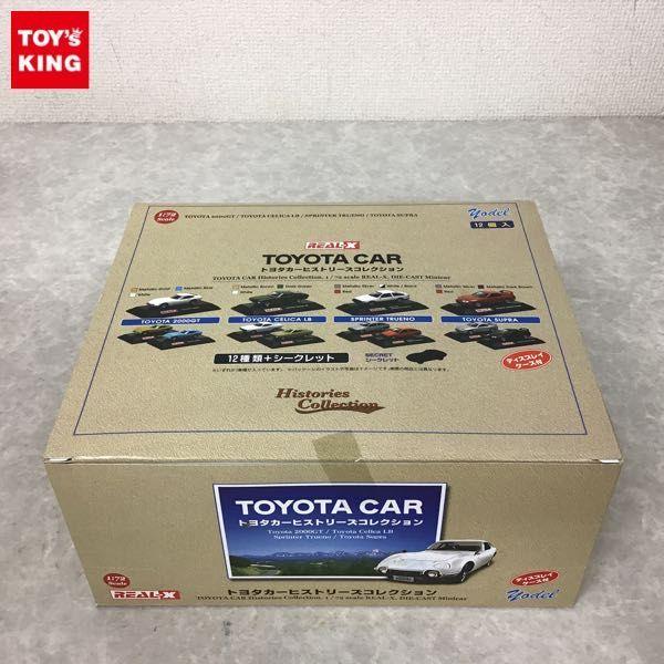 1円~ 未開封 REAL-X 1/72 トヨタカーヒストリーズコレクション 1BOX
