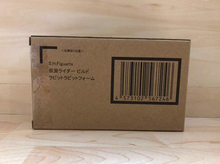 輸送箱 未開封 S.H.フィギュアーツ 仮面ライダービルド ラビットラビットフォーム S.H.Figuarts