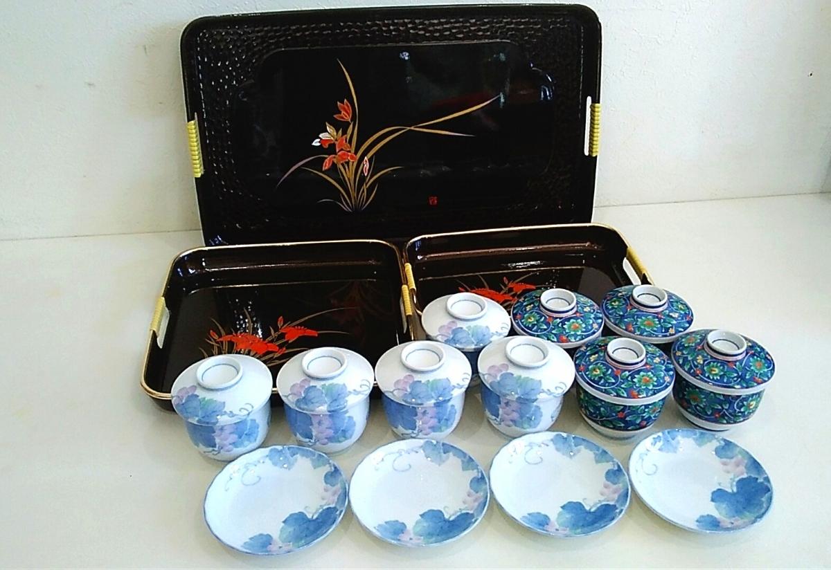 茶碗蒸し椀 峰窯 光峰 小皿 柳山 松風 お盆 大量 まとめて セット 和食器 陶器 漆器 花柄 蔦 ふどう 葡萄 おもてなし