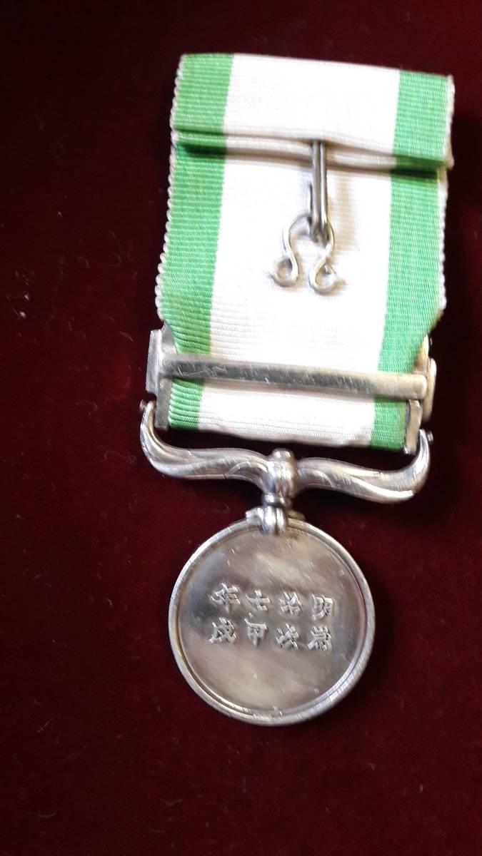 台湾軍勲章 明治名誉賞