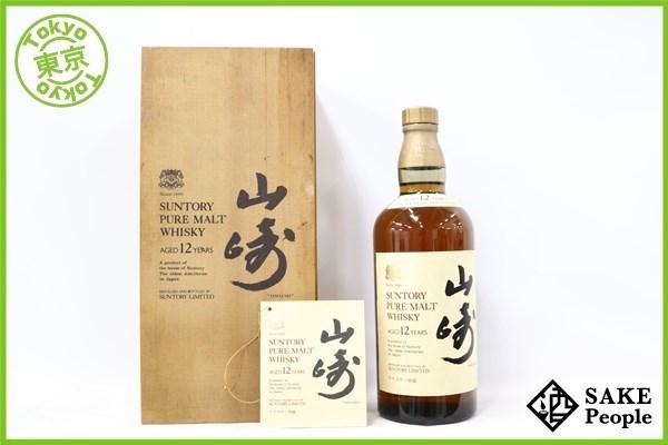 ◇1円~ 山崎 ピュアモルト 12年 760ml 43% 木箱 ジャパニーズ