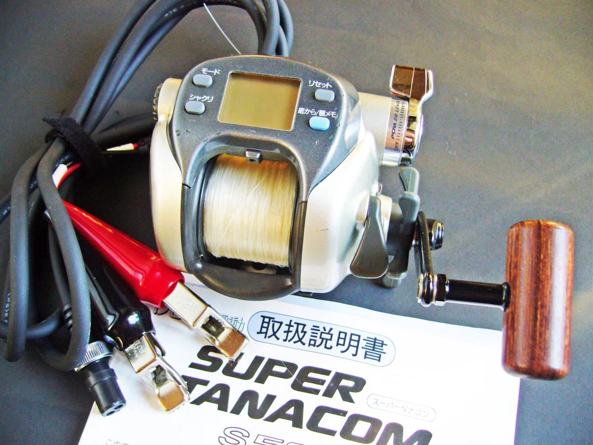 Daiwa ダイワ スーパータナコン-S500W 電動リール ブースター付き 木製グリップ 船釣り 大物真鯛 (取扱説明書付き)