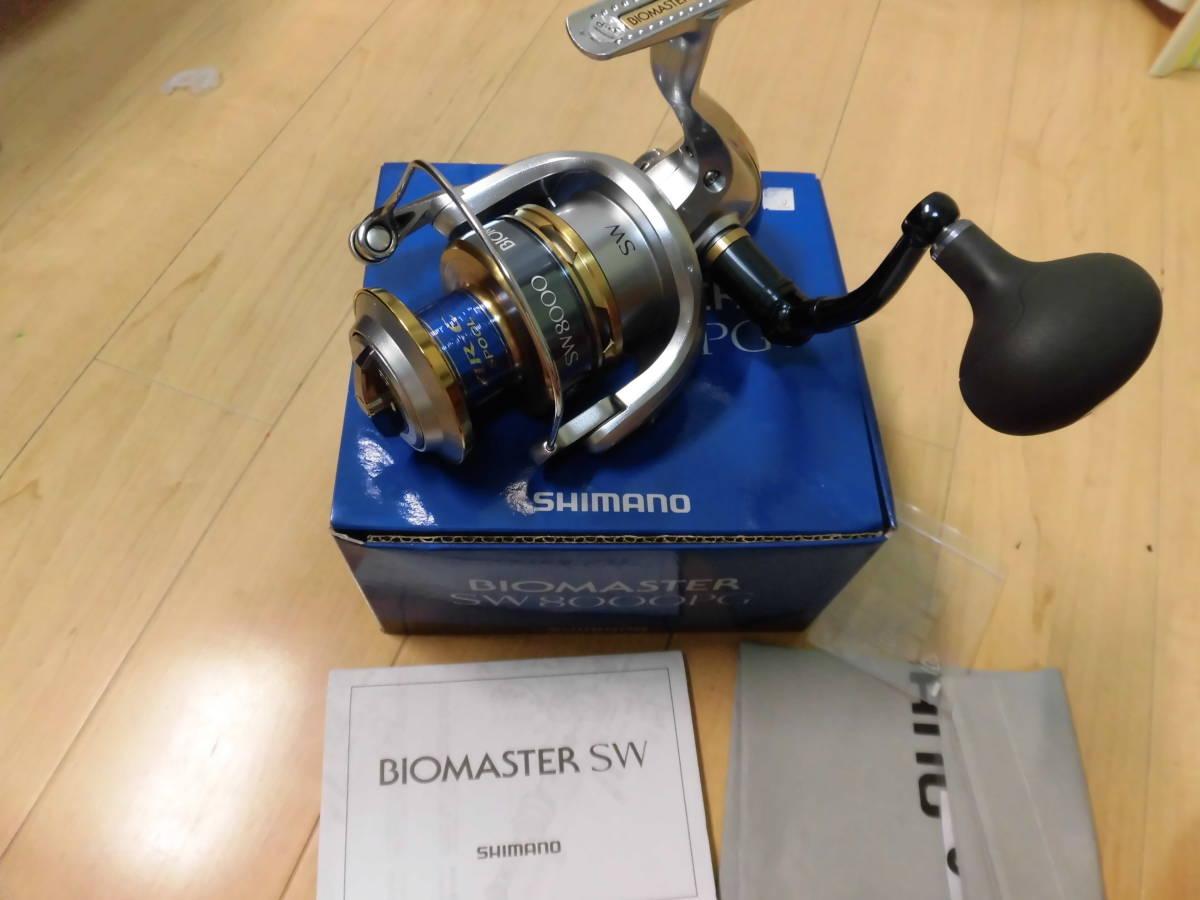 超美品!  シマノ  13バイオマスターSW 8000PG