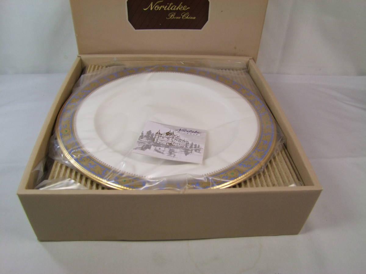 Noritake グランブロシェ ディナー皿 5枚 アラジンランプ 未使用 箱汚れ