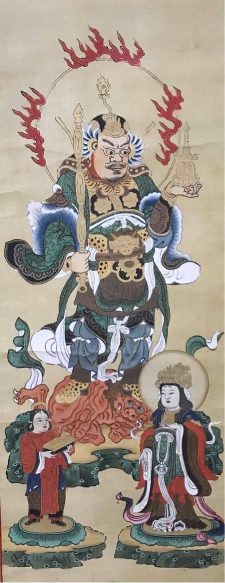 ◆寺院放出品◆『絹本毘沙門天王三尊図 掛軸』信貴山伝来像/覚鑁上人御染筆謄写/仏像/仏画