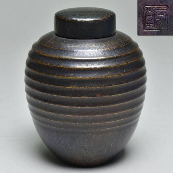 【 玉川堂 造 鎚起銅製 線條文 茶壺 】 煎茶道具 銅器 茶器 茶入 茶心壺