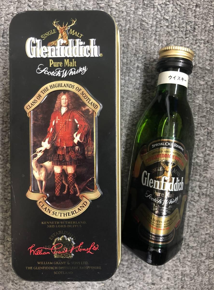 【新品】グレンフィディック Glenfiddich ピュアモルト ウィスキー 50ml