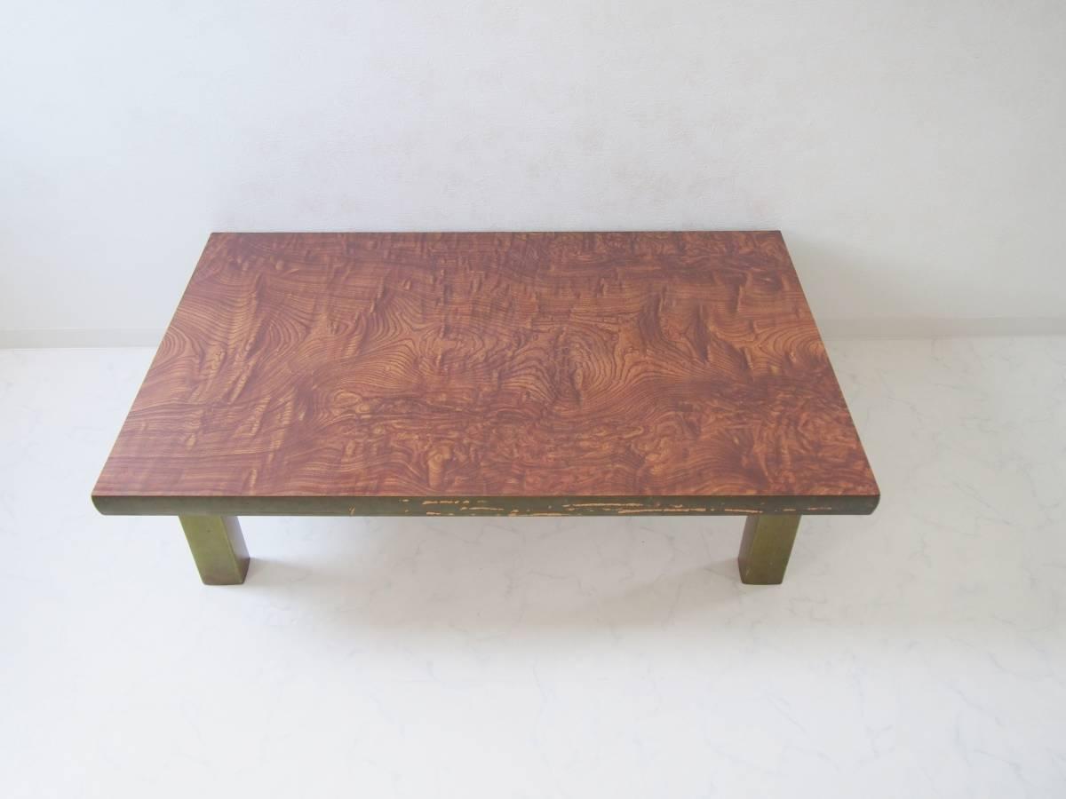 古い木製の座卓 欅 玉杢 突き板 合板 天板 センター テーブル シンプル レトロ デザイン 古道具 ブロカント ビンテージ