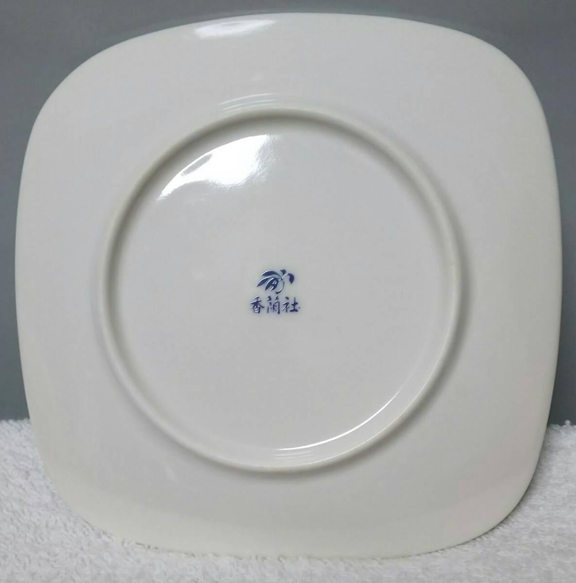 香蘭社 蘭の香 皿 銘々皿 銘々皿揃 四角皿 小皿 プレート 5枚 セット 新品 未使用 陶器 金彩 花 四角 正方形 取皿 食器 和食器 茶道具 箱付