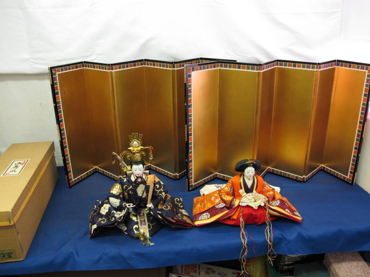 10-5 内裏雛 雛人形 男雛女雛 お内裏様とお雛様 特上金箔平押 古代雲絹二重縁 日本伝統工芸品 ひな祭り