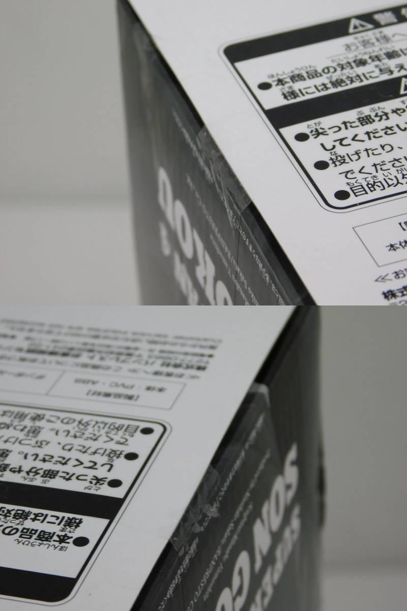 [049Y066] アミューズメント一番くじ ドラゴンボールGT SMSP 超サイヤ人4 孫悟空 THE BRUSH A賞 未開封品
